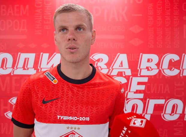 Кокорин всё подтвердил... Зачем «Спартак» приобрел футболиста с травмой?