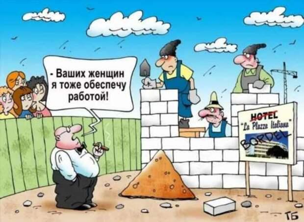 Строительные приколы ошибки и маразмы. Подборка chert-poberi-build-chert-poberi-build-02320203102020-17 картинка chert-poberi-build-02320203102020-17