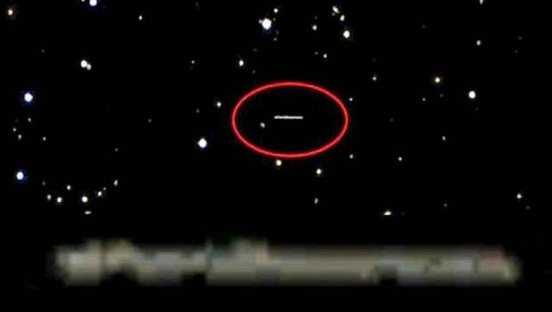 На орбите Земли замечен еще один инопланетный корабль