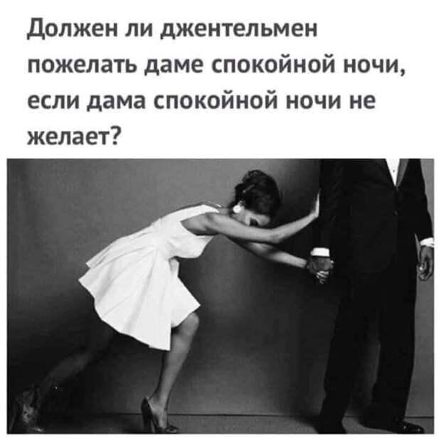 — Я вчера соседа в армию провожал. Так его девчонка так ревела, так ревела...