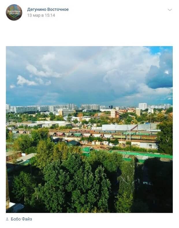 Фото дня: ностальгия по летнему виду из окна на улицу 800-летия Москвы