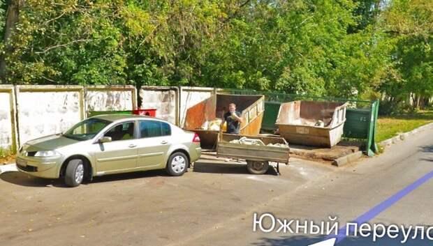В Подольске будут проводить рейды по выявлению незаконно выброшенного мусора
