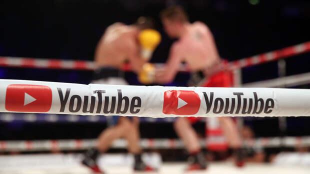 YouTube под прицелом: за цензуру ответят по русскому закону