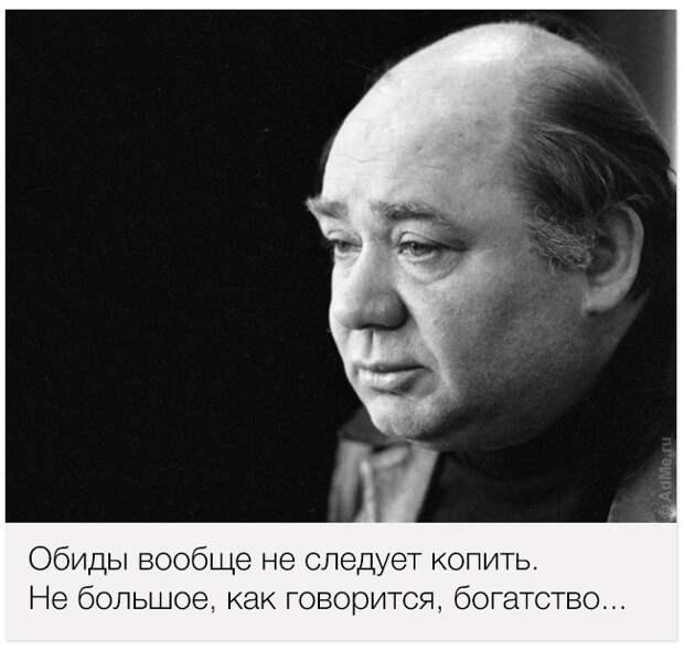 15 цитат любимого Евгения Леонова