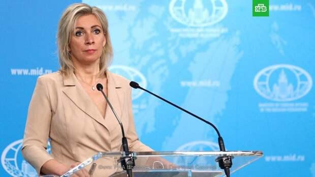 МИД РФ: Праге стоит оставить ультиматумы для общения внутри НАТО