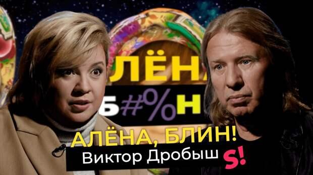 Виктор Дробыш рассказал о своём конфликте с Киркоровым на «Евровидении»