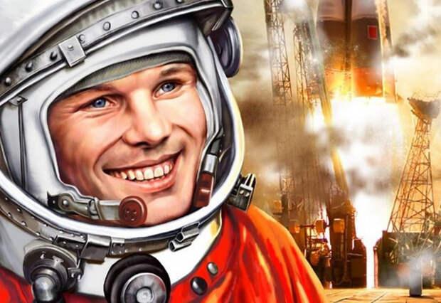 инопланетяне, Юрий Гагарин
