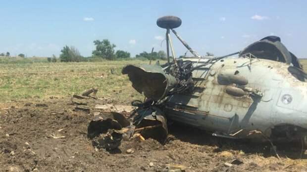 Названа предварительная версия крушения вертолета на Кубани
