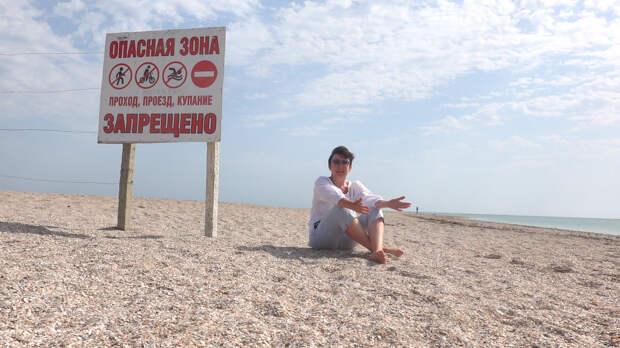 Полуостров Тарханкут. Места, куда не ступала нога туриста.