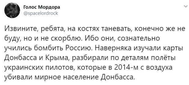 «Воду забирают россияне»: Украинская газета обвинила РФ в обмелении реки Десна