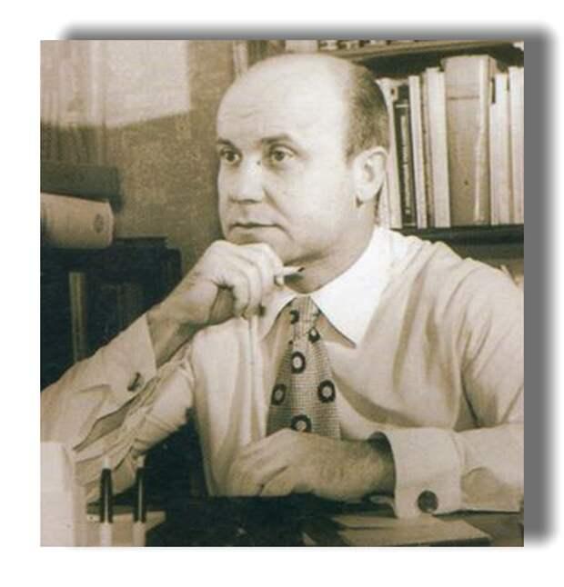 Академик О.Н. Трубачев