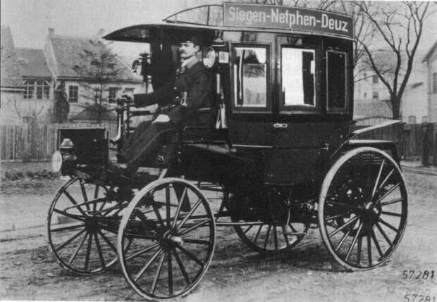 Первый автобус с двигателем внутреннего сгорания