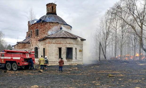Фото ГУ МЧС по Архангельской области.