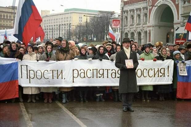 Правда об истинном положении дел в России по мнению обычного обывателя