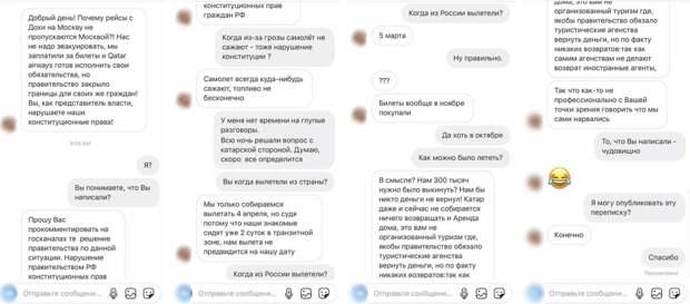 Современный либерал. Сергей Zergulio Колясников