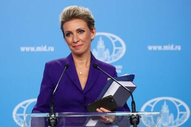 Захарова: действия Приштины не повлияют на правовой статус дипломатов РФ