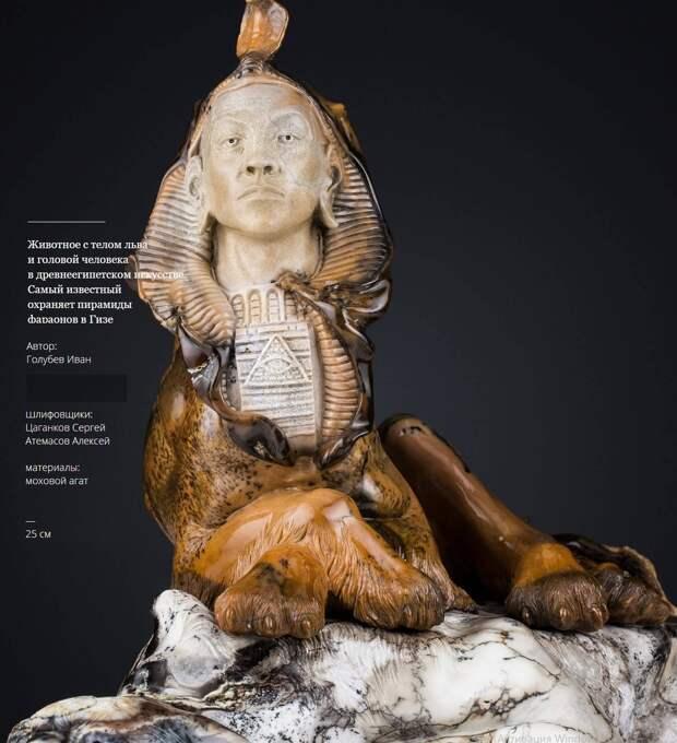"""Камнерезные работы уральских мастеров студии """"Святогор"""""""