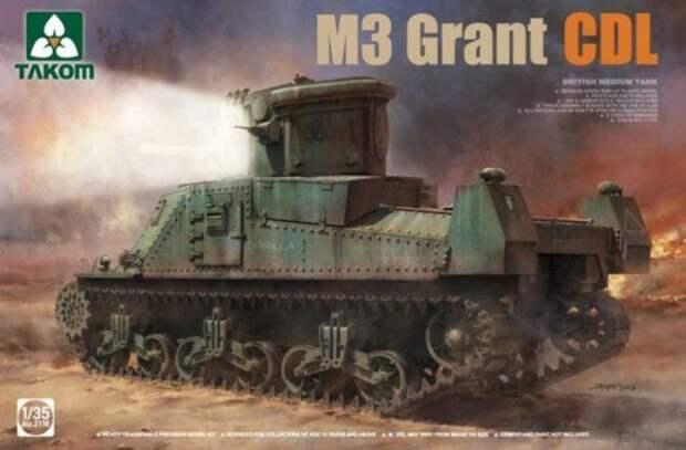 А это машина проекта CDL на базе среднего танка M3 Grant. | Фото: scalemates.com.