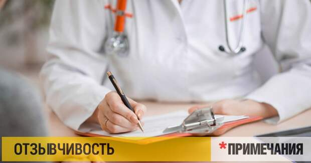 Школьница из Крыма, лишенная инвалидности, не может подтвердить ее без денег