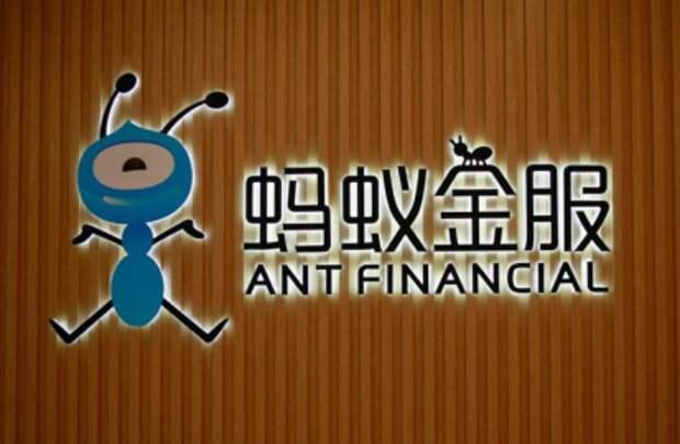 Логотип Ant Group в Ханчжоу, провинция Чжэцзян, Китай, 24 января 2018 года. REUTERS/Shu Zhang
