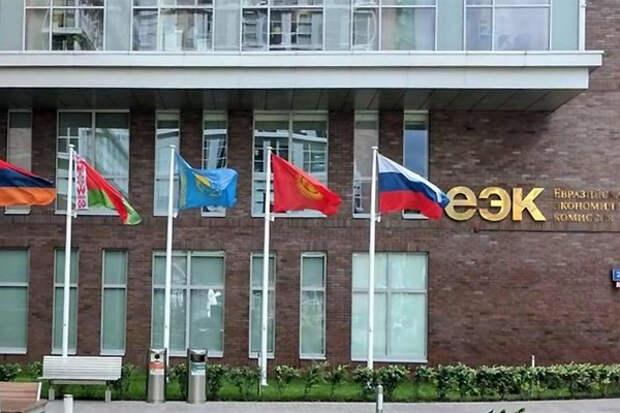 ЕЭК опробовала систему единого рынка нефтепродуктов ЕАЭС