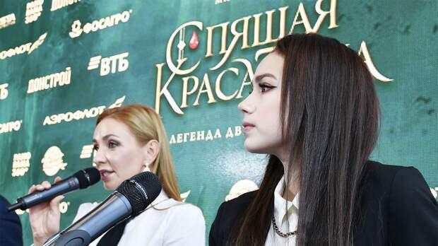 Навка анонсировала повторный показ шоу «Спящая красавица» с участием Загитовой