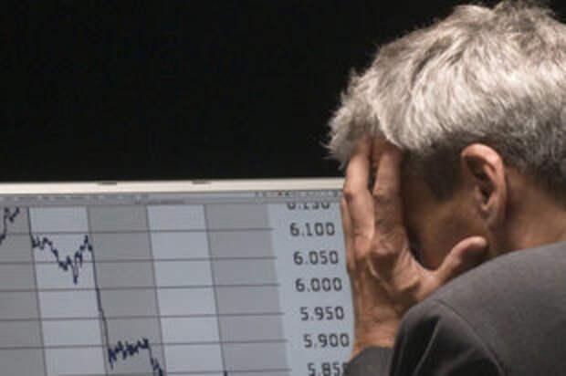 Пенсионные фонды проиграли на бирже 37 млрд рублей накоплений россиян