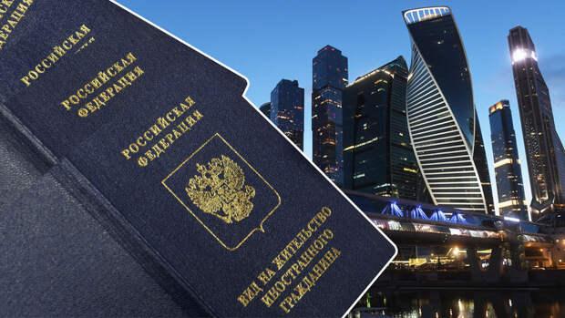 Россия будет выдавать 'золотые визы' иностранцам за инвестиции в 10 млн рублей или при покупке недвижимости от 30 млн