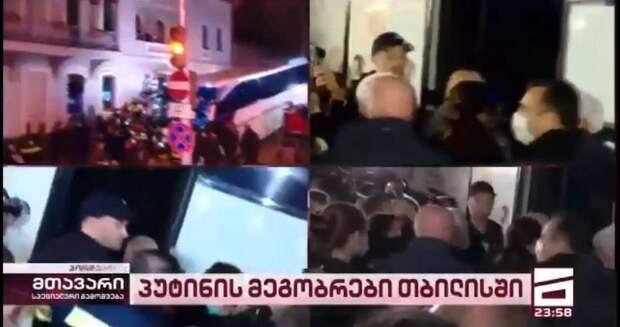 Грузины устроили беспорядки из-за приезда Познера