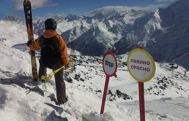 На Кубани предупредили об опасности схода лавин