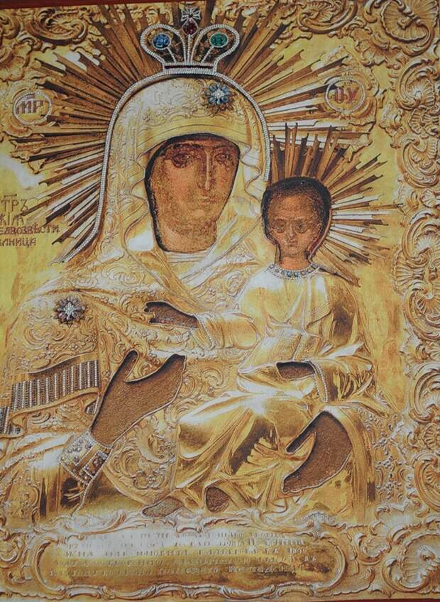 23 октября, Икона Богородицы Акафистная Зографская (Предвозвестительница)