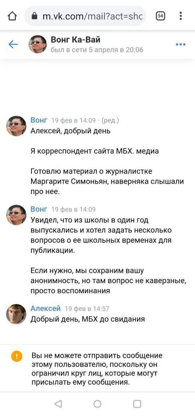 Ответ Симоньян -Ходорковскому