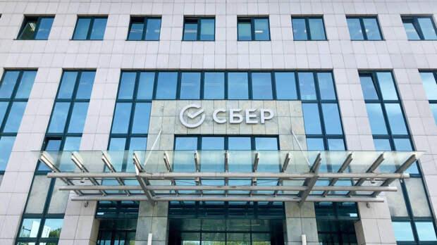 Менеджер Сбербанка попался на уловку мошенника и лишился почти 3-х миллионов рублей