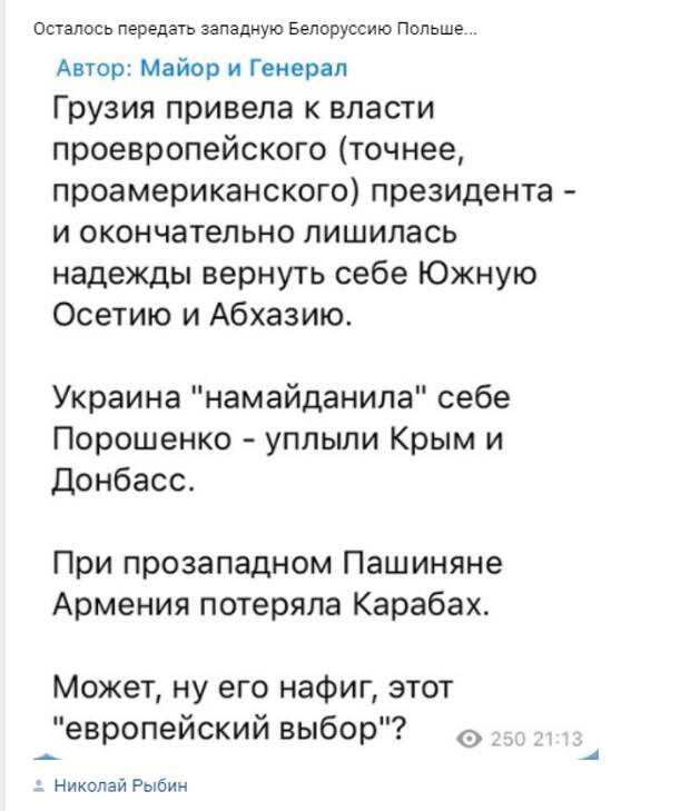 Бежавшая из Крыма замайданщица признала, что Россия не угнетает крымчан