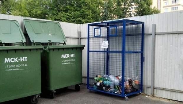 Для жителей многоквартирных домов Подольска утвердили нормы накопления мусора