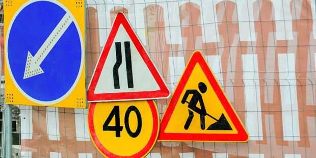 На улице Дубовая Роща на месяц ограничат движение из-за инженерных работ