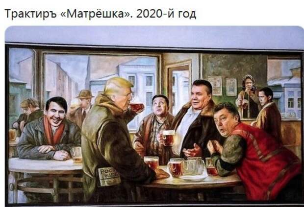 """""""Пора ли собирать СССР 2.0?"""""""