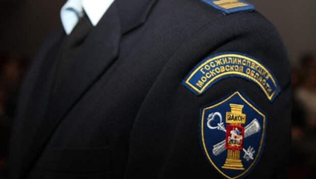 Госжилинспекция Подмосковья проверила свыше 3,2 тыс паспортов готовности домов к зиме