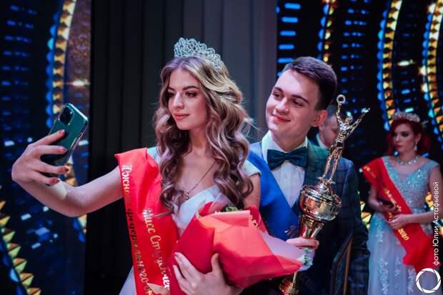 Студентка КФУ стала «Мисс Студенчество Южного федерального округа – 2020»