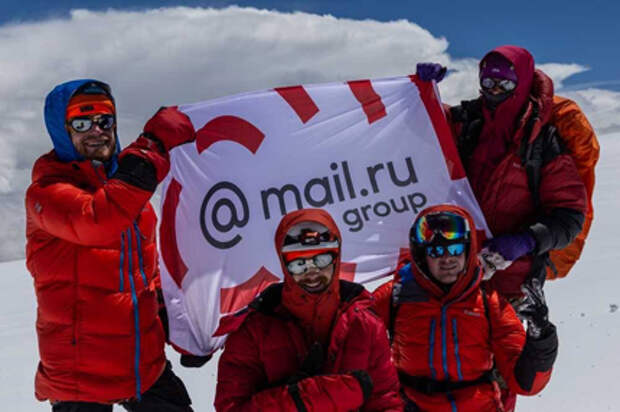 Выручка Mail.Ru Group во 2 квартале выросла на 17,4%