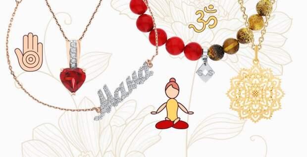 Что такое алтарь для медитации и как собрать его из украшений?
