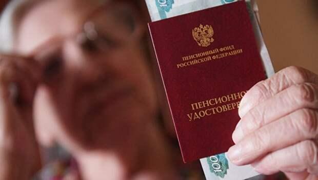 Экономист научил россиян «правильно копить на пенсию»