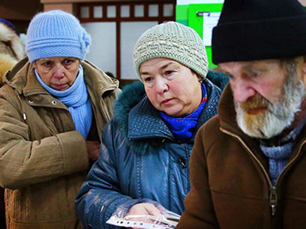 Для увеличения пенсии до 1 декабря необходимо срочно написать заявление