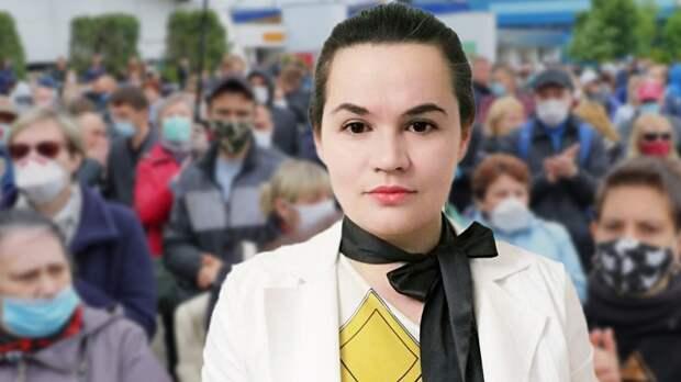 Тихановская объявила неправовым воссоединение Крыма с Россией