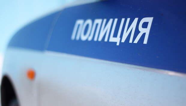 Число полицейских для патрулирования улиц Подольска увеличили на время карантина