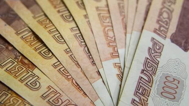 Счетная палата: жесткая денежная политика ЦБ России укрепит рубль