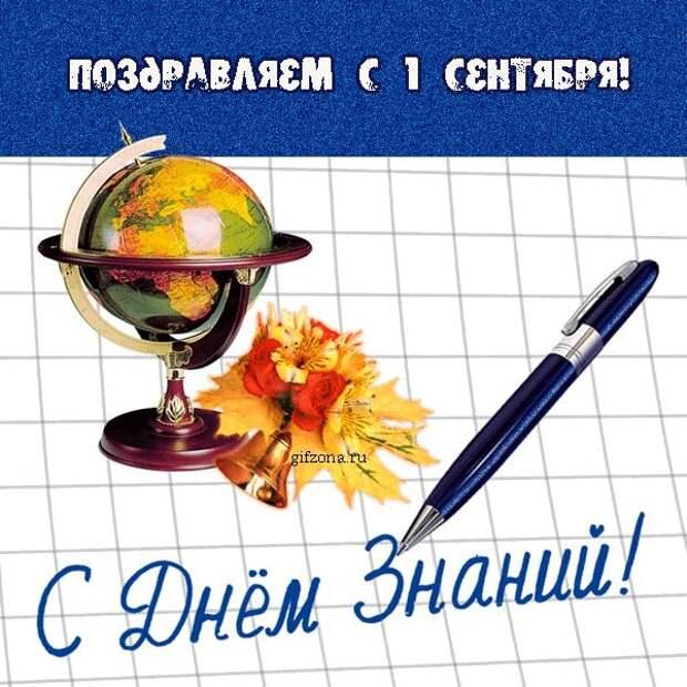 "Песня о родителях - ""Приключения Петрова и Васечкина"""