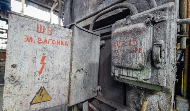 Втрёх районах Волгограда небудет света всреду