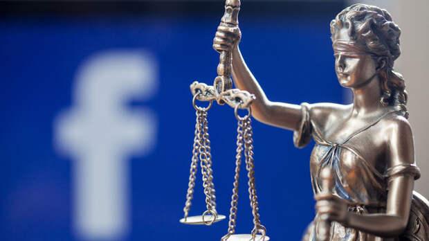 Facebook изменил информационный климат континента. Угроза всему миру