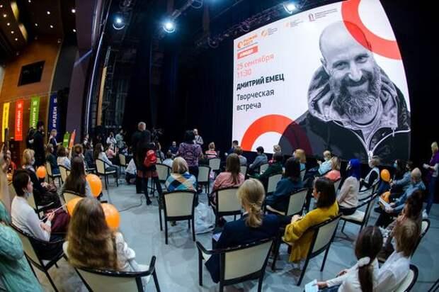 Южноуральская книжная ярмарка пройдет в сентябре